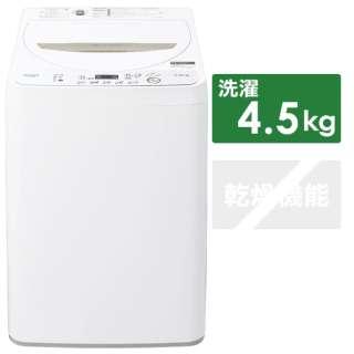 ES-GE4D-C 全自動洗濯機 ベージュ系 [洗濯4.5kg /乾燥機能無 /上開き]
