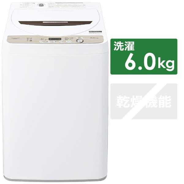 ES-GE6D-T 全自動洗濯機 ブラウン系 [洗濯6.0kg /乾燥機能無 /上開き]