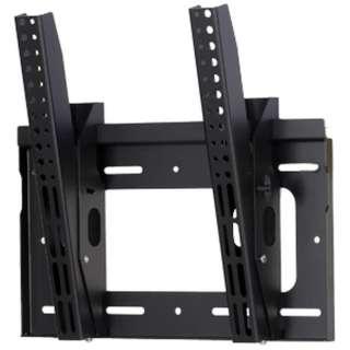 壁掛け金具 角度調整モデル セット販売品 [55インチ以下 /5個] WF03-400 ブラック