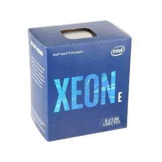 インテル XEON CPU