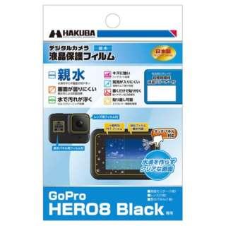 液晶保護フィルム 親水タイプ(GoPro HERO8 Black 専用) DGFH-GH8BK