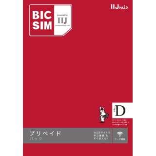 BIC SIMプリペイドパックマルチSIM ドコモ対応SIMカード [マルチSIM]