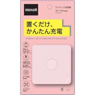 ワイヤレス充電器(Qi) 5W WP-PD21PK