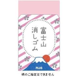 【限定】消ゴムエアイン富士山桜ER100AIF ER-100AIF