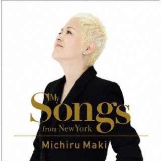 まきみちる(vo)/ マイ・ソングス・フロム・ニューヨーク 【CD】