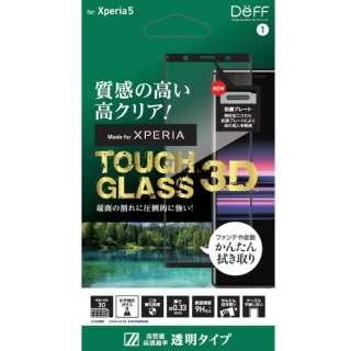 【ビックカメラグループオリジナル】Xperia 5 用 3Dレジン 二次硬化ガラスフィルム(透明クリア 高光沢) BKS-XP53DG3F クリア