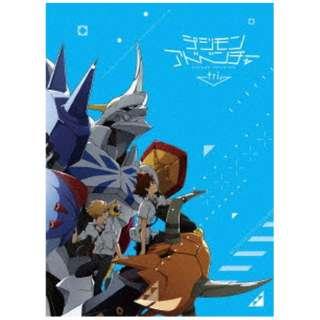 デジモンアドベンチャー tri. DVD BOX 【DVD】