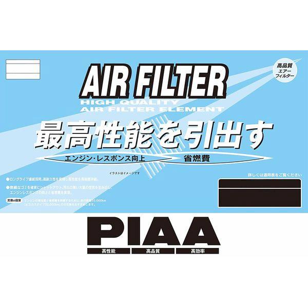 PIAA PS78 エアーフィルター スズキ SX-4