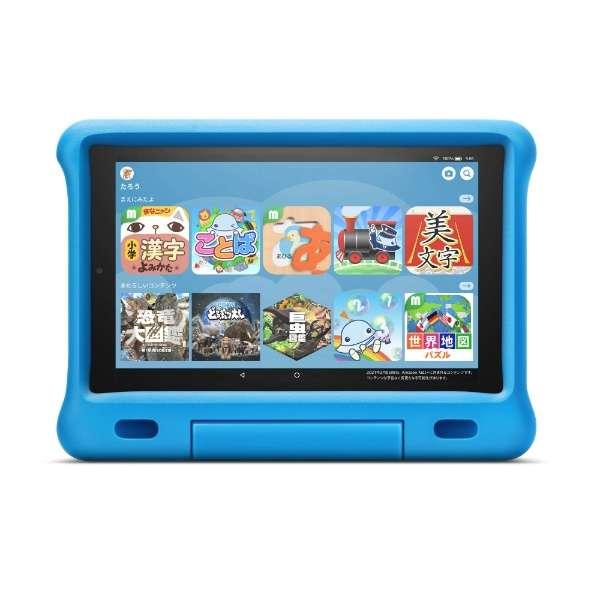B07KD87XRM Fire HD 10 タブレット ブラック (10インチHDディスプレイ) 32GB Amazon ブルー [10.1型 /ストレージ:32GB /Wi-Fiモデル]