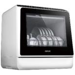 AX-S3W 食器洗い乾燥機 [3人用]