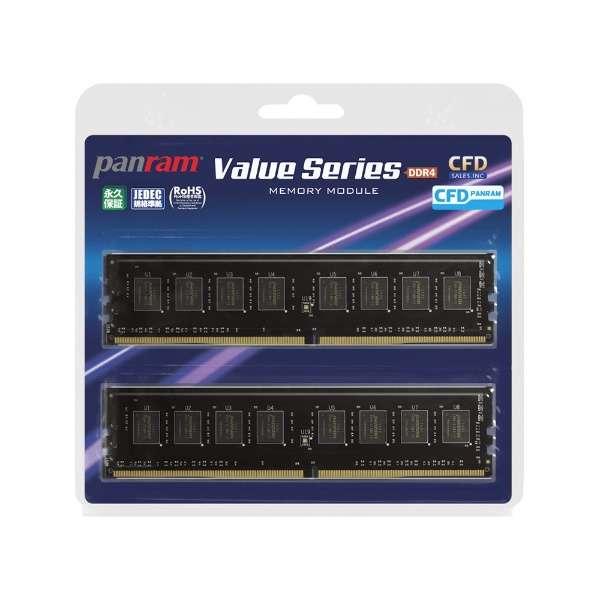 増設メモリ デスクトップ用 W4U3200PS-8G [DIMM DDR4 /8GB /2枚]