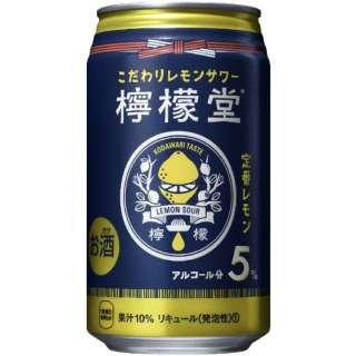 檸檬堂 定番レモン 350ml 24本【缶チューハイ】