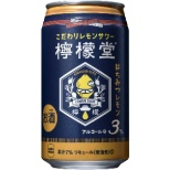 檸檬堂 はちみつレモン 350ml 24本【缶チューハイ】