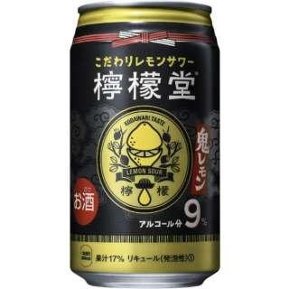 檸檬堂 鬼レモン 350ml 24本【缶チューハイ】
