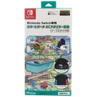 Nintendo Switch専用 スマートポーチ ACアダプター収納 ガラル地方のポケモンたち HACP-06GA 【Switch】