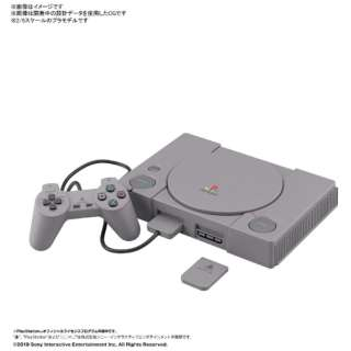 "BEST HIT CHRONICLE 2/5 ""PlayStation""(SCPH-1000)"