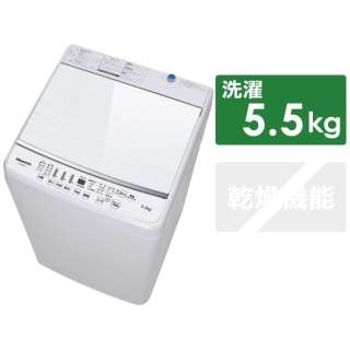 HW-G55B-W 全自動洗濯機 ホワイト [洗濯5.5kg /乾燥機能無 /上開き]