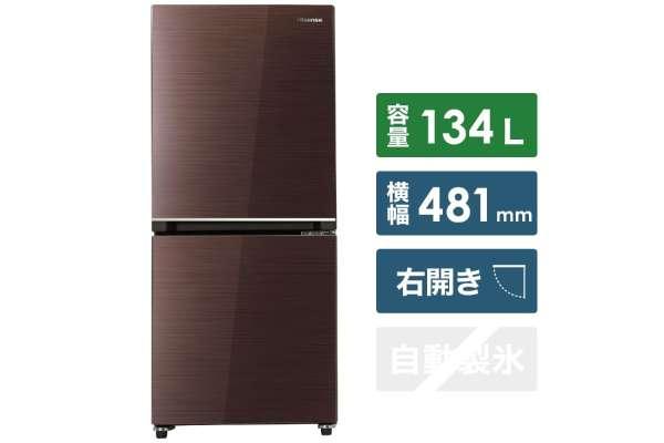 1位 ハイセンス 2ドア冷蔵庫 HR-G13B(134L/冷凍室46L)