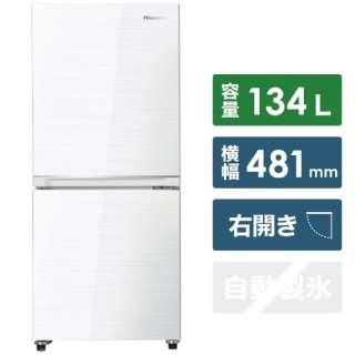 HR-G13B-W 冷蔵庫 ホワイト [2ドア /右開きタイプ /134L] [冷凍室 46L]《基本設置料金セット》
