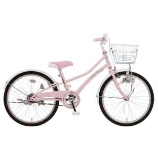 20型 子ども用自転車 パプリカジュニア20(ピンク/シングルシフト)