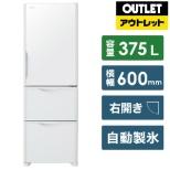 【アウトレット品】 R-S38JV-XW 冷蔵庫 真空チルド Sシリーズ クリスタルホワイト [3ドア /右開きタイプ /375L] 【生産完了品】