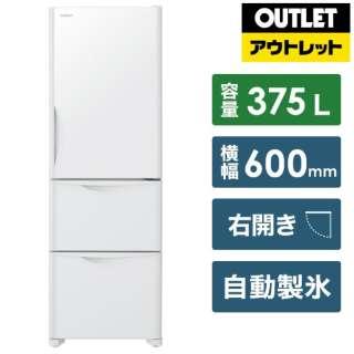 【アウトレット品】 冷蔵庫 Sタイプ クリスタルホワイト R-S38JV-XW [3ドア /右開きタイプ /375L] [冷凍室 75L]【生産完了品】