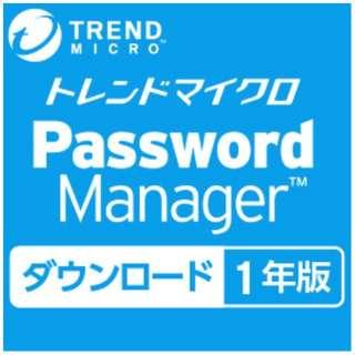 パスワードマネージャー ダウンロード 1年版 [Win・Mac・Android・iOS用] 【ダウンロード版】