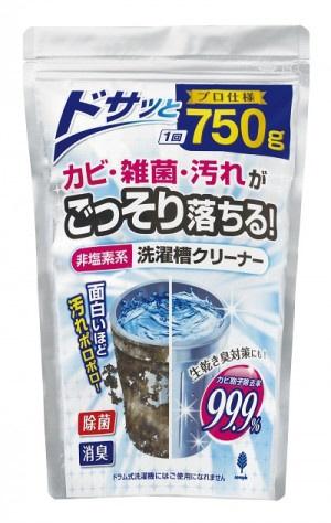 紀陽除虫菊 洗濯機 掃除 非塩素系 洗濯槽クリーナー 750g [0735]