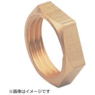 ASOH ロックナット PF3/8 NR-1003