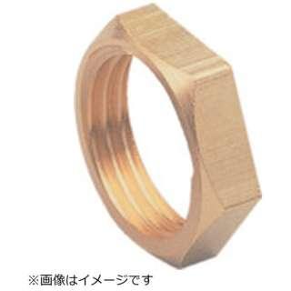 ASOH ロックナット PF3/4 NR-1006