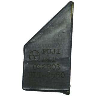 不二 開先加工機用標準刃物 FBM-80A用外面開先用ビット BIT-042E03