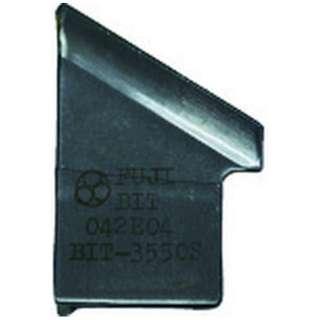不二 開先加工機用標準刃物 FBM-80A用外面開先用ビット BIT-042E04
