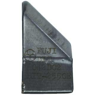 不二 開先加工機用標準刃物 FBM-80A用内面開先用ビット BIT-042B02