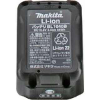ヤマダ EG-400B2用バッテリー EG1040B