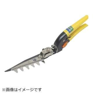 GS これが日本の芝生鋏(レーキ付) 2106