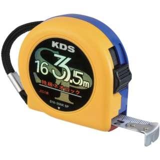 KDS 特級ネオロック16巾3.5m 固定爪 S1635NKSP