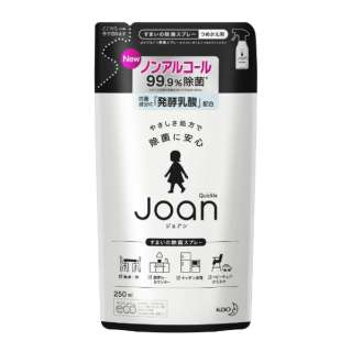 クイックルJoan 除菌スプレー つめかえ(250ml)