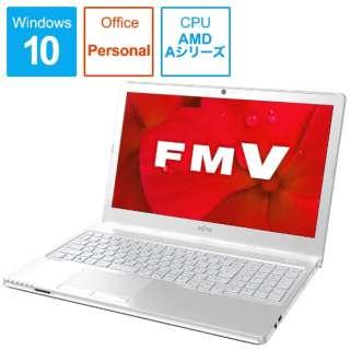 FMVA30D2W ノートパソコン LIFEBOOK AH30/D2 アーバンホワイト [15.6型 /AMD Aシリーズ /HDD:500GB /メモリ:4GB /2019年10月モデル]