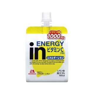 inゼリー エネルギーレモン ビタミンCプラス【レモン風味/180g】 36JMM95100
