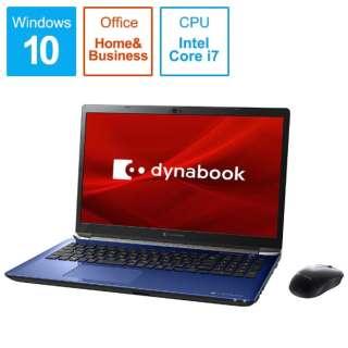 P2T9LPBL ノートパソコン dynabook T9 スタイリッシュブルー [16.1型 /intel Core i7 /HDD:1TB /SSD:256GB /メモリ:16GB /2019年秋冬モデル]