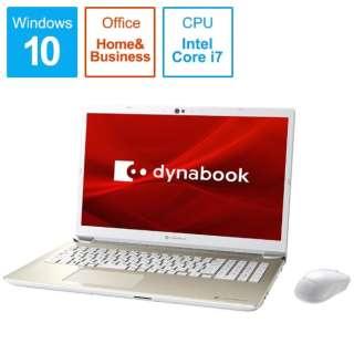 P2T8LPBG ノートパソコン dynabook T8 サテンゴールド [16.1型 /intel Core i7 /HDD:1TB /SSD:256GB /メモリ:8GB /2019年秋冬モデル]
