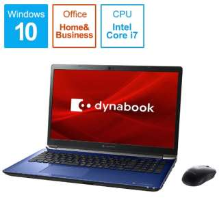 P2T8LPBL ノートパソコン dynabook T8 スタイリッシュブルー [16.1型 /intel Core i7 /HDD:1TB /SSD:256GB /メモリ:8GB /2019年秋冬モデル]
