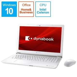 P1T4LPBW ノートパソコン dynabook T4 リュクスホワイト [15.6型 /intel Celeron /HDD:1TB /メモリ:4GB /2019年秋冬モデル]