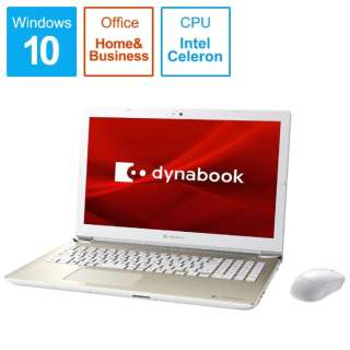 P1T4LPBG ノートパソコン dynabook T4 サテンゴールド [15.6型 /intel Celeron /HDD:1TB /メモリ:4GB /2019年秋冬モデル]