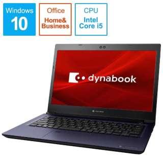 P2S3LBBL ノートパソコン dynabook S3 デニムブルー [13.3型 /intel Core i5 /SSD:256GB /メモリ:8GB /2019年秋冬モデル]