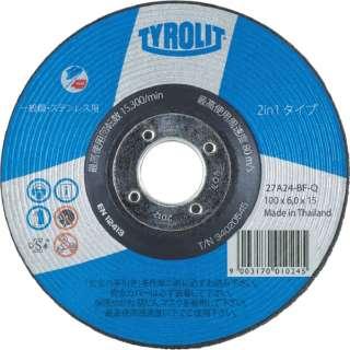 TYROLIT 34020545 100X6.0X15.0 A2 34020545