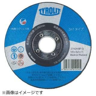 TYROLIT オフセット砥石 34020546 100X6.0X15.0 A3 34020546