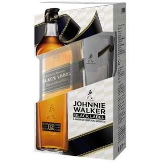 [特製ハイボールグラス付き] ジョニーウォーカー ブラックラベル 12年 ギフトBOX 700ml【ウイスキー】