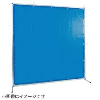 TRUSCO 溶接用遮光フェンス アルミ製  W2000XH1500 ブルー TYAF-2015-B