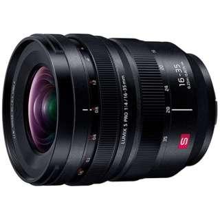 カメラレンズ LUMIX S PRO 16-35mm F4 S-R1635 [ライカL /ズームレンズ]